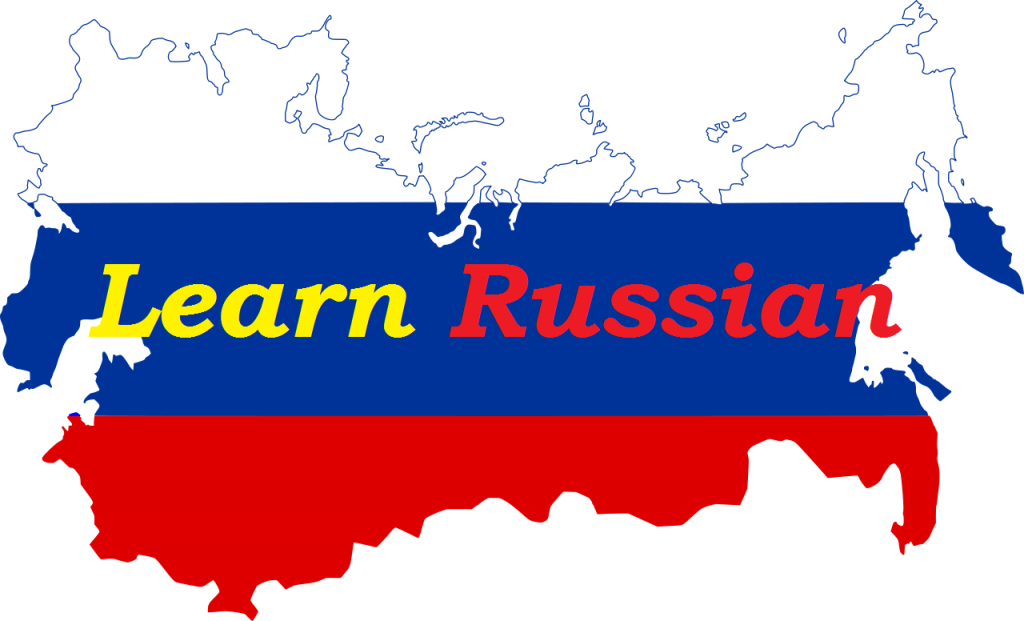 Your Language Russian 7