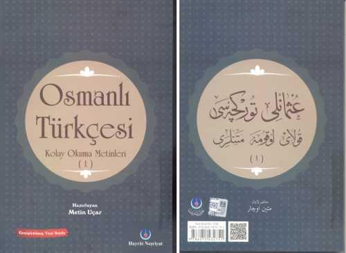 Osmanlıca 0