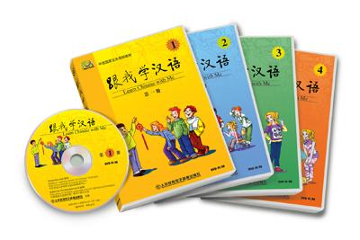Çince Kitap